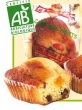 Boîte 25 cakes fruits BIO