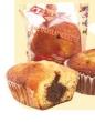 Boîte 30 cakes fourrés chocolat/noisette